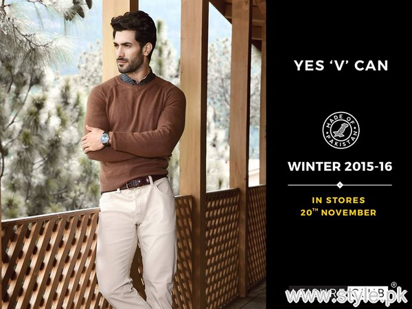 Leisure Club Winter Collection 2015 For Men and Women 6