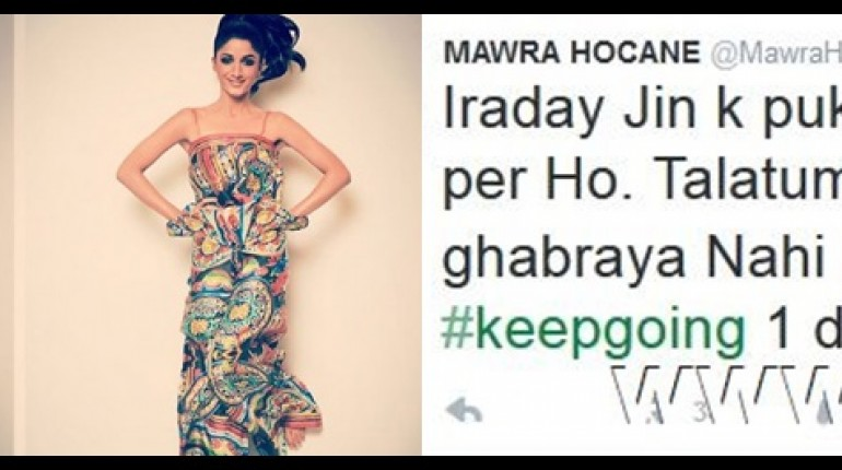 See Mawra Hocane has strong belief on dreams