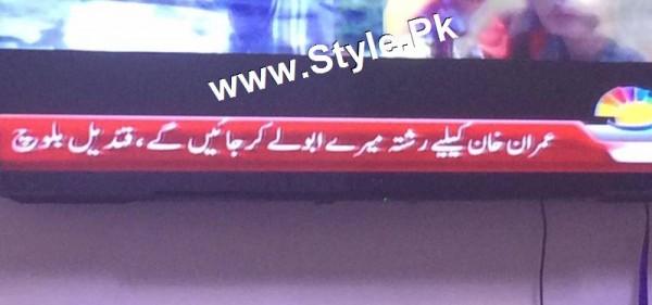 Supermodel Qandeel Baloch Proposed Imran Khan (6)