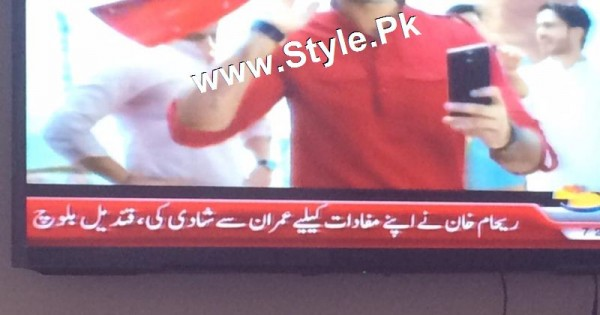 Supermodel Qandeel Baloch Proposed Imran Khan (9)