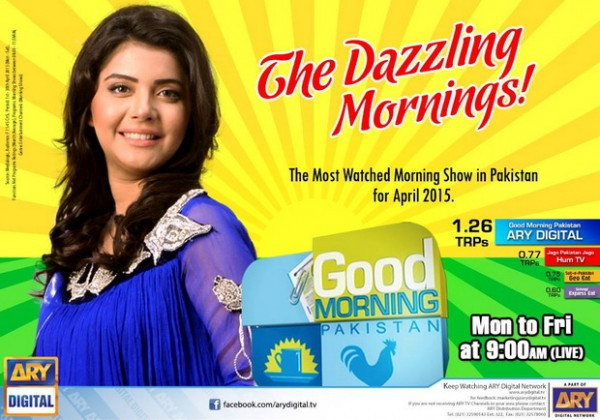good morning pakistan nida yasir