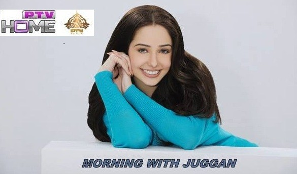 juggan kazim morning show