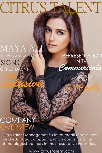 maya ali hot photos