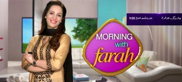 morning with farah