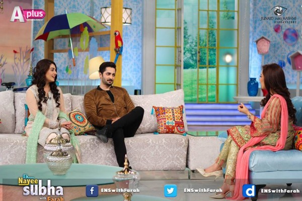 Ayeza Khan and Danish Taimoor in Ek Nayee Subha (6)