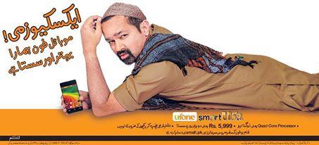 Faisal Qureshi's curves beat Nargis Fakhri (2)