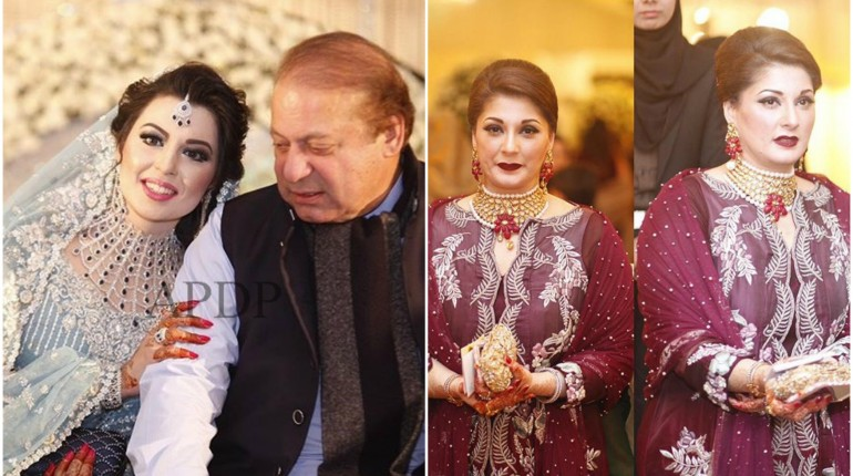 Maryam Nawaz Daughter's Reception Pictures - Style Pk