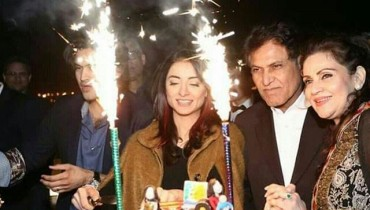 See Surprise Birthday Party of Sarwat Gillnai