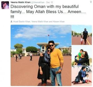 Veena Malik daughter