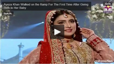 Ayeza Khan First Ramp Walk After Giving Birth To Her Baby