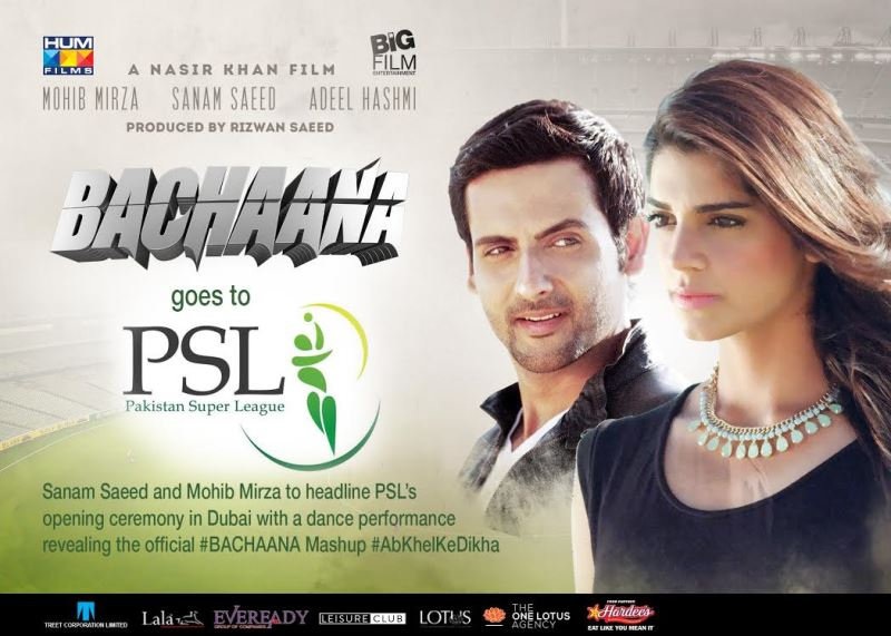 BACHAANA goes to PSL