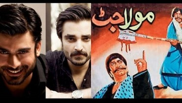 See Fawad Khan as Maula Jutt and Hamza Ali Abbasi as Noori Nath
