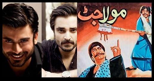 See Fawad Khan as Maula Jutt and Hamza Ali Abbasi as Noori Nath