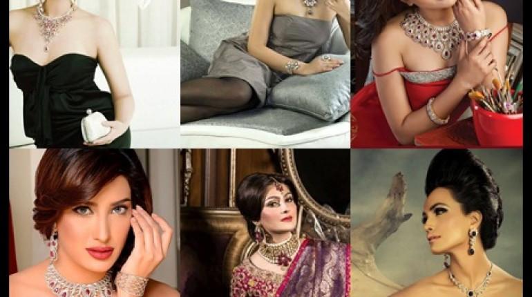 See Pakistani Celebrities endorsing Afzal Jewelers