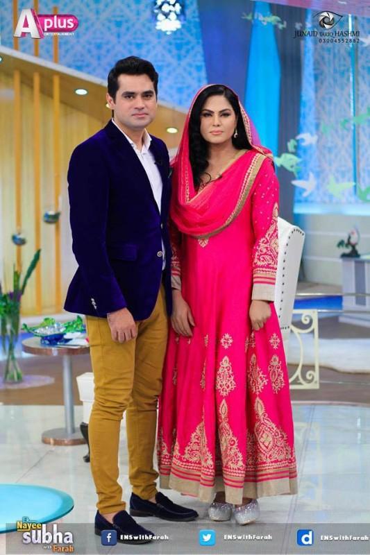Veena Malik and Asad Bashir in EK Nayee Subha with Farah Today (5)