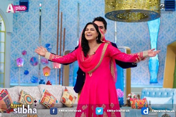 Veena Malik and Asad Bashir in EK Nayee Subha with Farah Today (7)