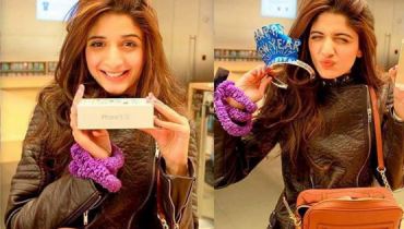 mawra hocane new year