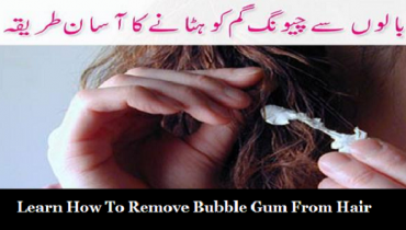 remove bubble gum from hair
