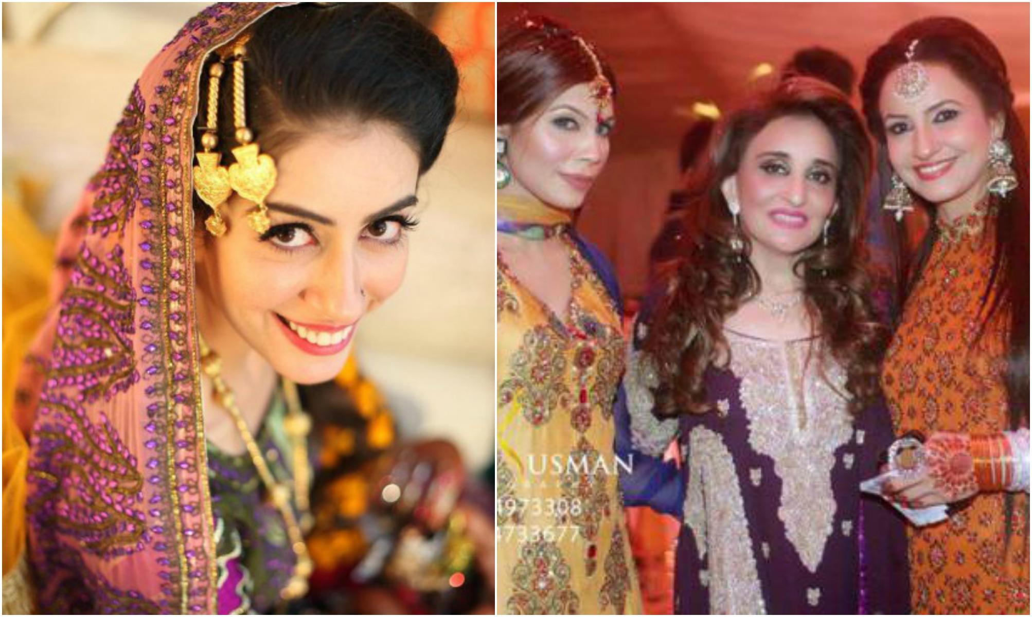 Actress Saba Faisal's Daughter Sadia Faisal's Wedding Pictures