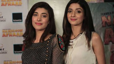 urwa hocane bollywood