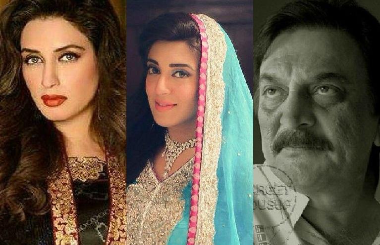 Pakistani Celebrities And Their Fathers StylePk