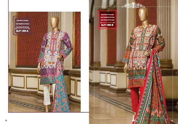 Almirah Summer Dresses 2016 For Women0014