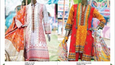 Junaid Jamshed Summer Dresses 2016 Volume 1 For Women0013