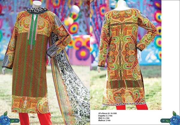 Junaid Jamshed Summer Dresses 2016 Volume 1 For Women0014