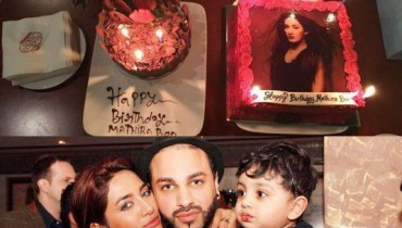 See Mathira Celebrated her 24th Birthday with Family