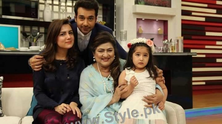 See Family Pictures of Faisal Qureshi