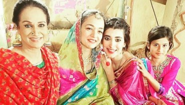 See First look of drama serial Udaari