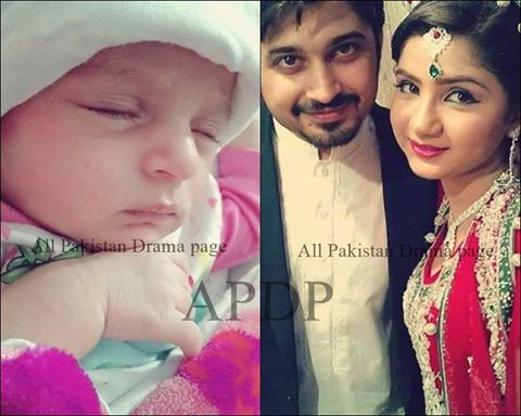See First picture of Babar Khan's daughter