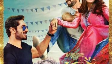 Janaan Film Poster