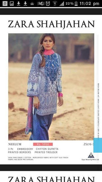 Zara Shahjahan Lawn Dresses 2016 For Women005