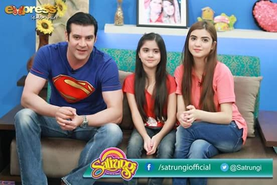 moammar rana with his daughters