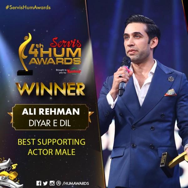 Ali Rehman 4th Hum Awards