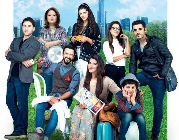 Dobara Phir Se Poster Images