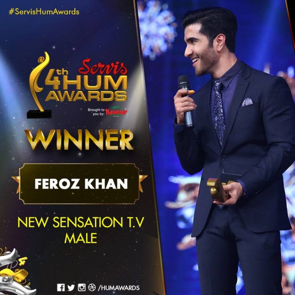 Feroz Khan 4th Hum Awards