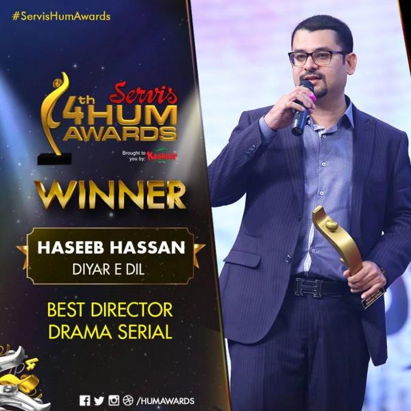 Haseeb Hassan 4th Hum Awards