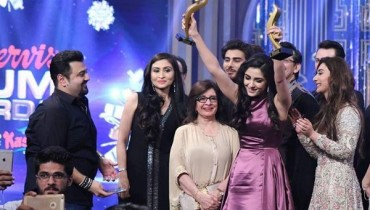 Hum TV Awards 2016