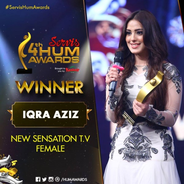 Iqra Aziz 4th Hum Awards