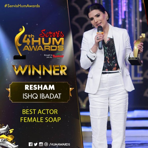Resham 4th Hum Awards