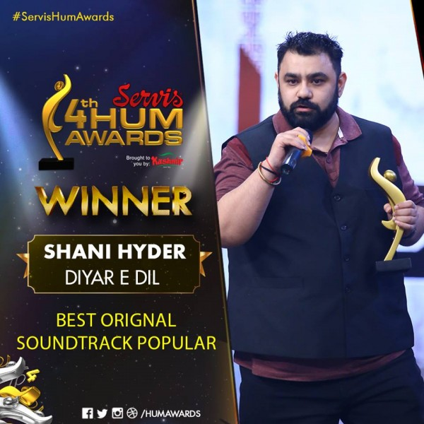 Shani Hyder 4th Hum Awards