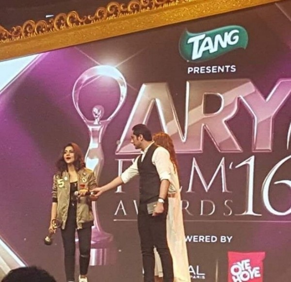 Sohai Ali Abro at ARY Film Awards 2016