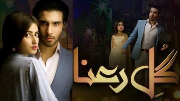 Top 5 Pakistani dramas according to viewers (5)