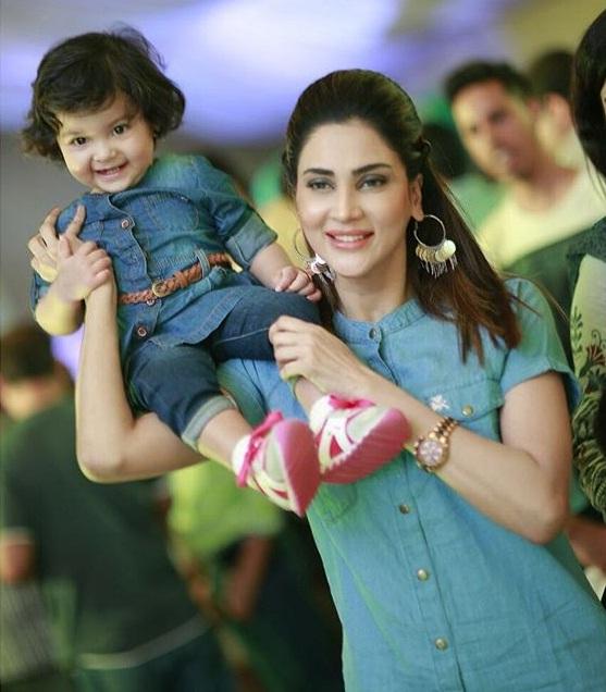 Fiza Ali daughter