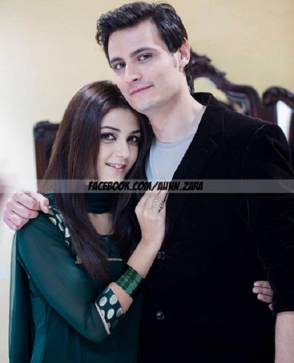Maya Ali and Osman Khalid Butt