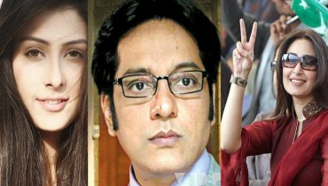 Pakistani Celebrities Names