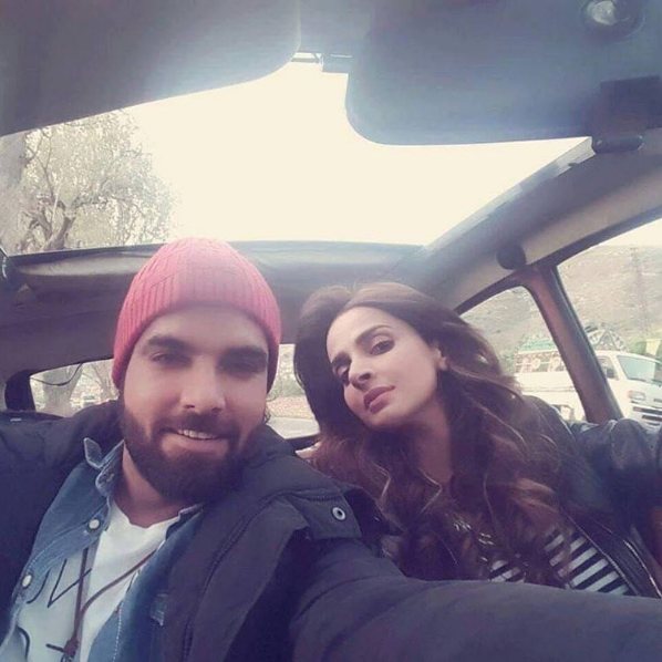 Saba Qamar and Yasir Hussain photo