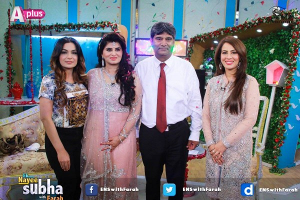 Sami Khan with her husband in Farah Morning Show